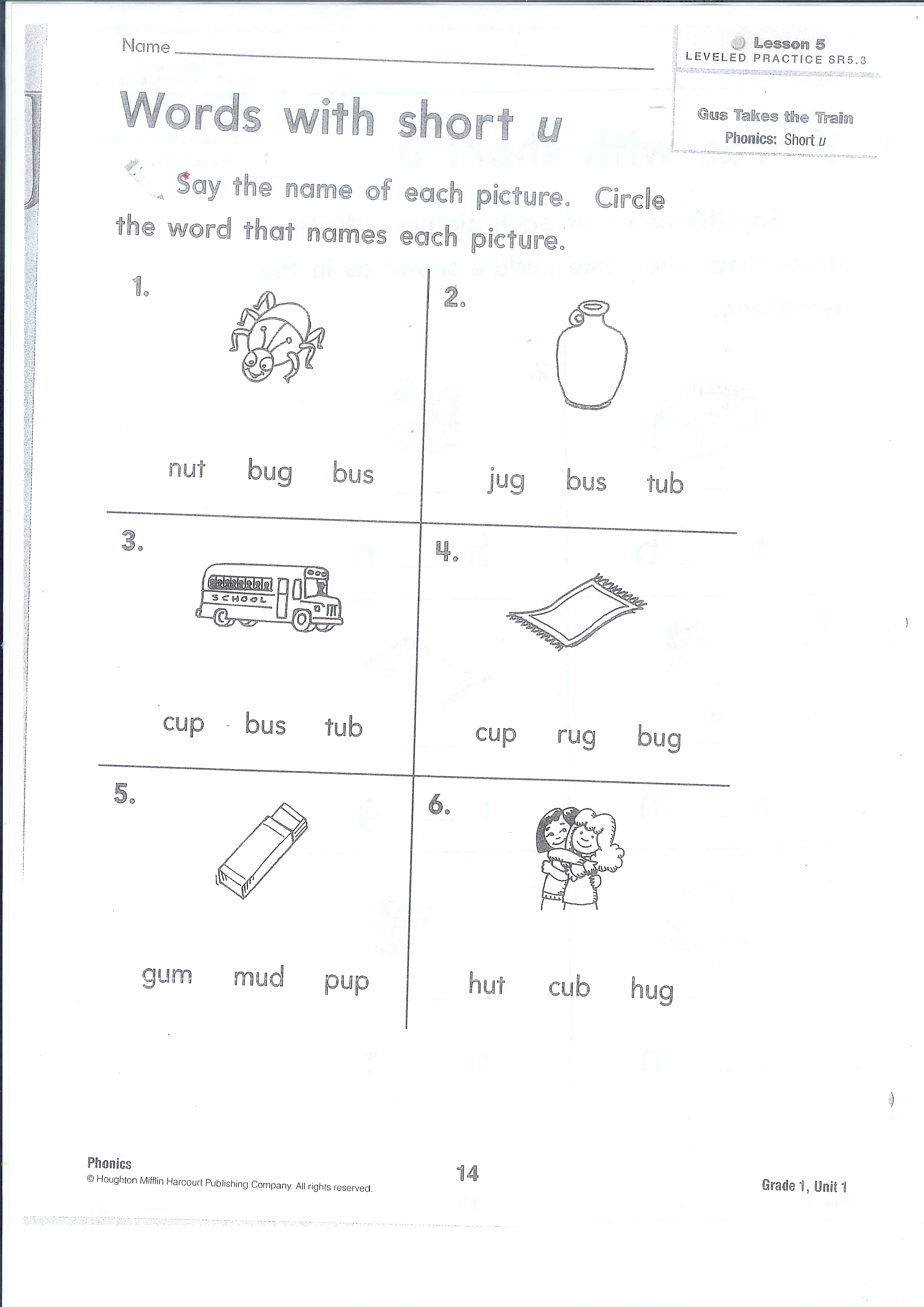 Math homework handout – Did You Hear About Math Worksheet